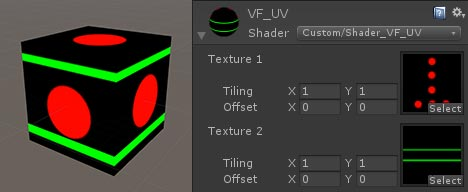 Unity シェーダー UV