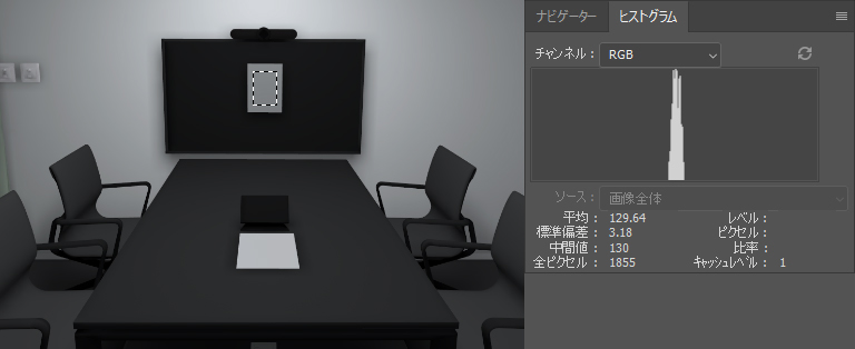 Unity Japan Office メイキング